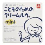 キャニオン 1歳からのこどものためのクリームシチュー こどものためのクリームルウ。MINI 75g