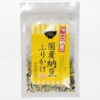 国産納豆ふりかけ 25g 有明海苔使用 タクセイ
