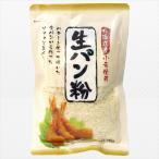 生パン粉 北海道産小麦使用 旭トラストフーズ 120g