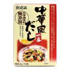 中華風だし一番 8g×10袋 創健社 化学調味料無添加