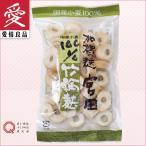 加賀麩司宮田 国産小麦100% 竹輪麩 30g
