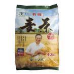国内産有機麦茶ティーパック 10g×40パック 山城物産