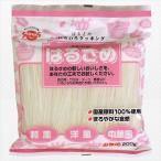 日本澱粉 国産原料100%使用 はるさめ 200g