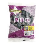 紫花豆 200g 帯広市川西農協
