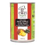 ELLA'S ORGANIC パイナップル缶 400g アスプルンド
