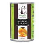 ELLA'S ORGANIC マンゴー缶 400g アスプルンド