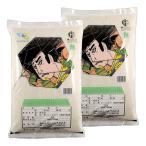 コシヒカリ 富山県産 タコこしひかり 5kg×2袋セット送料無料 ライスフレンド