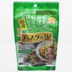 国産パスタの具 4種の野菜入り 10g×3袋 国分