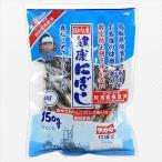 サカモト 国内産健康にぼし 150g ブルーパッケージ