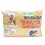 河村さんちの「鉄粉ぬか床」 1kg 中村食品