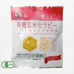 Yahoo! Yahoo!ショッピング(ヤフー ショッピング)アリモト 有機玄米セラピー(たまり醤油味)