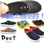 ショッピングサボ クールビズ/[DECT]クロッグ/サボ/リゾートサンダル/メンズサンダル/上履き/No308