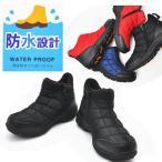 レインシューズ / 長靴 / ブーツ / 防寒 / 防水機能 / キルティング / 雨 / 梅雨 / Np7928