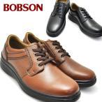 在庫処分・本革/ウォーキングシューズ/クールビズ/ウォームビズ/BOBSON/ボブソン/BO5213