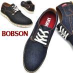 ボブソン/BOBSON/デニム/カジュアルシューズ/紐靴/No80807