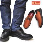 BOBSON(ボブソン)/レースアップ/ウォーキングシューズ/軽量で歩きやすい靴/81062