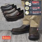 ショッピングウォーキングシューズ BOBSON(ボブソン) 高反発クッションソール スリッポン ドライビング ウォーキングシューズ 軽量で歩きやすい靴 81068