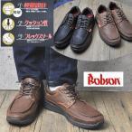 ショッピングウォーキングシューズ BOBSON(ボブソン) 高反発クッションソール 紐 ウォーキングシューズ 軽量で歩きやすい靴 81080