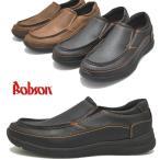 ショッピングウォーキングシューズ BOBSON(ボブソン) 高反発クッションソール スリッポン ウォーキングシューズ 軽量で歩きやすい靴 81081