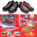 Yahoo!靴のAIKAWAKA[ワカ]防水/屈曲/4E/クッションソール/紐靴/No63693