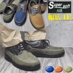 Yahoo!靴のAIKA【クールビズ】ウォーキングシューズ/超軽量/紐靴/レース/スェード/お買い得/クールビズ/No1304