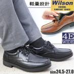 鞋子 - (クールビズ)Wilson(ウイルソン)ファスナー付/幅広4E/ウォーキングシューズ/超軽量/紐靴/レース/No1601