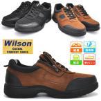 Yahoo!靴のAIKAWilson(ウイルソン)スエード/ウォーキングシューズ/超軽量/紐靴/ファスナー付き/No1704