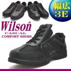 ショッピングウォーキングシューズ ファスナー付き 超軽量 紐靴 スリッポン ウォーキングシューズ  Wilson(ウイルソン)No1706