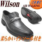 (クールビズ)Wilson(ウイルソン)/ビジネスシューズ/お買い得/超軽量/スリッポン/ローファー/No72