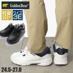即納 (クールビズ)運動靴/Golden Bear(ゴールデンベア)スムース/超軽量/行楽/旅行/カジュアルスニーカー/110