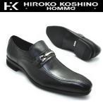 【クールビズ】本革ビジネスシューズ/ 《HIROKO KOSHINO HOMME》 ヒロココシノ スリッポン/ローファー/ビット No120