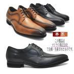 マドラス(madras)/MDL/モデーロ/本革/紐靴/スワールモカ/ビジネスシューズ/DS4060