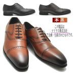 マドラス(madras) MDL モデーロ 本革 紐靴 メダリオン ストレートチップ ビジネスシューズ No4101