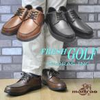 【クールビズ】マドラス(madras)/フレッシュ ゴルフ/FRESH GOLF/本革/紐靴/ファスナー付/ビジネス/ウォーキング/FG735
