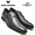 マドラス(madras) MARIO VALENTINO マリオ・バレンチノ 本革 モンクストラップ ビジネスシューズ No3607