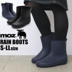 即納 MOZ モズ レインシューズ レインブーツ 完全防水 長靴 レディース MZ8430