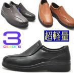 Yahoo!靴のAIKA「アウトレット」ビジネスシューズ ウォーキングカジュアルシューズ スリッポン 超軽量 旅行 行楽/No1378