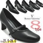 【Romeo Valentino ロメオ バレンチノ 】フォーマル.通勤.通学.オフィース/No3000