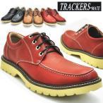 Yahoo!靴のAIKA[Trackers-MATE] トラッカーズメイト/ホワイトソール/カジュアルシューズNo734