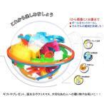 迷宮ボール 知恵おもちゃ DEWEL 3D立体 迷路(ラビリンス)遊び 子供用 138解く道 空間認識 プレゼント 6歳以上対応