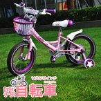 子供自転車 16インチ Cyfie 自転車 補�