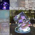 クリスタルオルゴール Biutee ミュージックランプスタンド 七色ライト 光る薔薇 18種音楽 USB ホタル 発条 回転タイプ ギフト包装 文字(I love you)