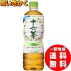 十六茶 500ml ×24本