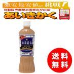 コカ・コーラ 紅茶花伝ロイヤルミルクティー 470mlPET×24本