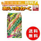 チェリオ ライフガード 350ml 缶×24本