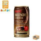 【一部地域送料無料】UCC上島珈琲 ブレンドコーヒー 185g