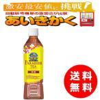 紅茶 450mlPET×24本(ケース)