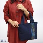 母の日 プレゼント 手染め手織りのパッチワークがアクセントのミニバッグ 敬老の日 誕生日 おばあちゃん 祖母 バッグ 母 お母さん 【送料無料】