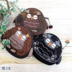 祖母 プレゼント バッグに入っていると癒される、縁起物フクロウのポーチ♪ ふくろう フクロウ ポーチ 誕生日 母の日 敬老の日 【ネコポス送料無料】