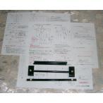 1/7製作キット15KE 型紙・衣桁セット